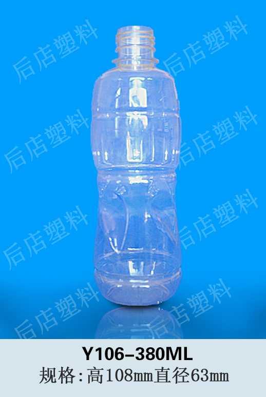 pet矿泉水瓶图片