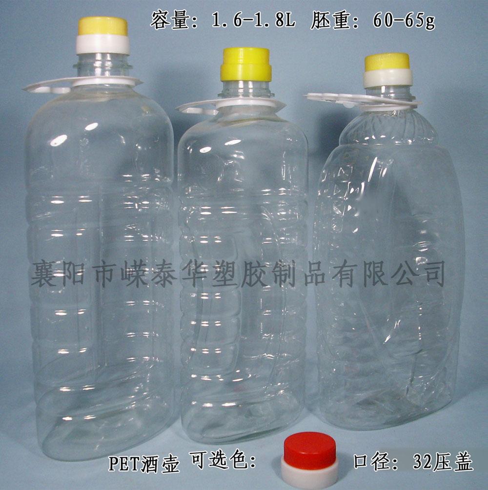 pet白酒壶:塑料白酒瓶